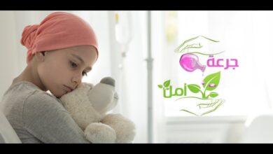 طفلة مصابة بالسرطان.
