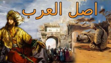 العرب قديما.
