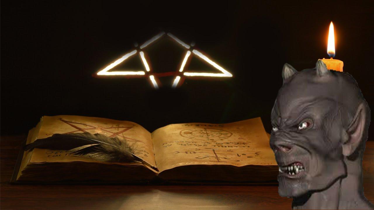 كتاب عن السحر والجن والشياطين.