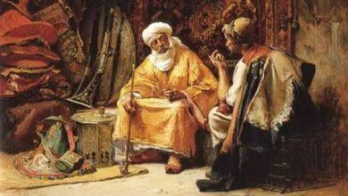 العرب قديما