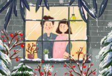 زوج و زوجة سعيدان