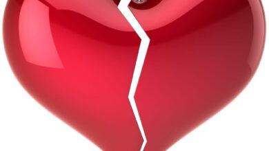 قلب مكسور
