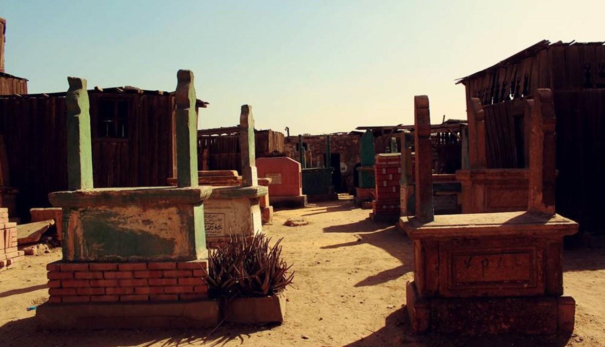 مقبرة.
