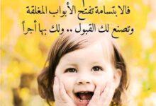 طفلة ضاحكة وأجمل عبارة عن الابتسامة