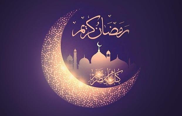 اجواء رمضان
