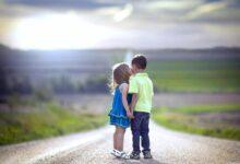 أجمل صور الأطفال الرومانسية