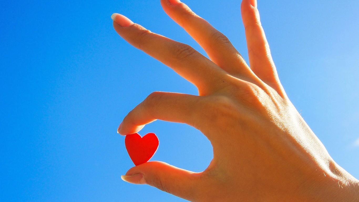 عاطفة الحب