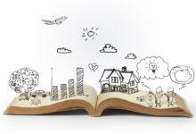 كتاب المعرفة