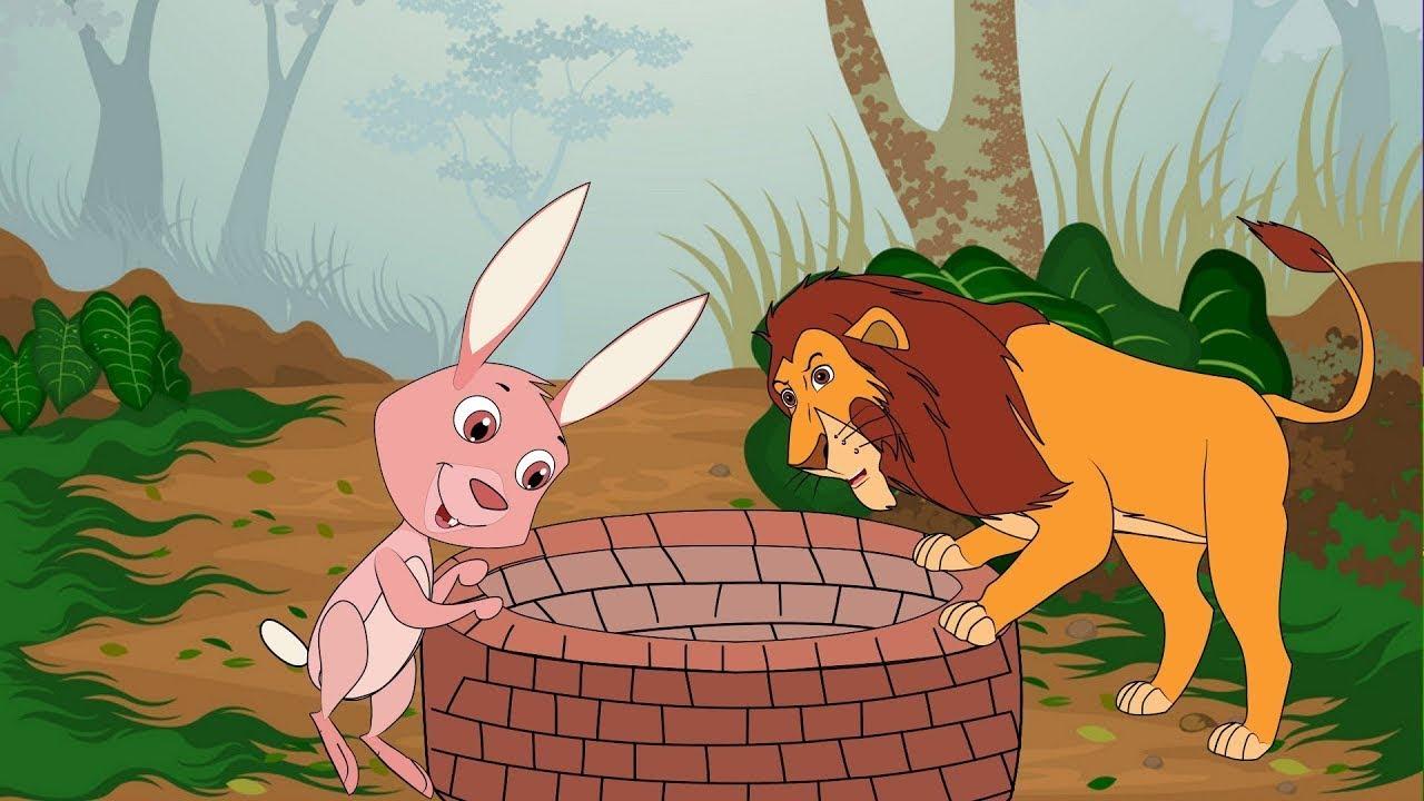أرنب وأسد ملك الغابة